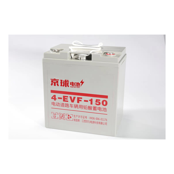 EVF series battery