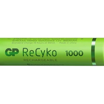 21_GP ReCko battery 950mAh AAA (1000 Series, 2 battery pack)_2
