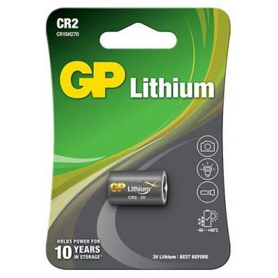 32_GP Primary Lithium - CR2