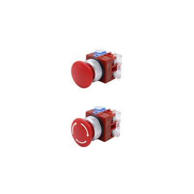 Emergency Button Switch
