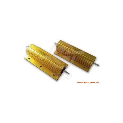 GSH aluminum housed resistor